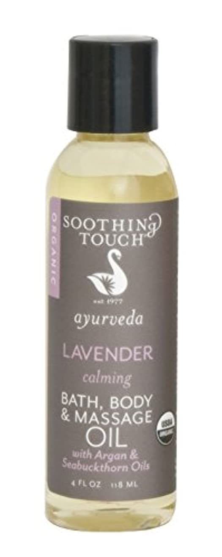 こどもセンターモーター強大なBath Body and Massage Oil - Organic - Ayurveda - Lavender - Calming - 4 oz by Soothing Touch