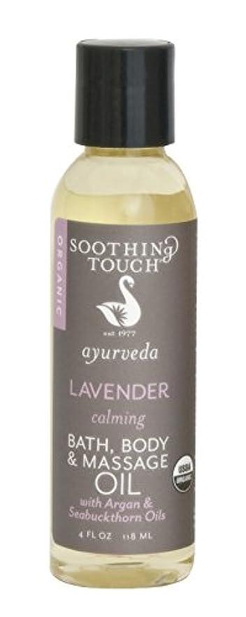 謎めいた職人宣教師Bath Body and Massage Oil - Organic - Ayurveda - Lavender - Calming - 4 oz by Soothing Touch
