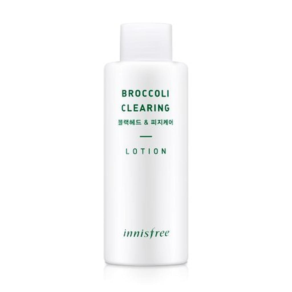 磁器世界に死んだくびれた[innisfree(イニスフリー)] Super food_ Broccoli clearing lotion (130ml) スーパーフード_ブロッコリー クリアリング?ローション[並行輸入品][海外直送品]