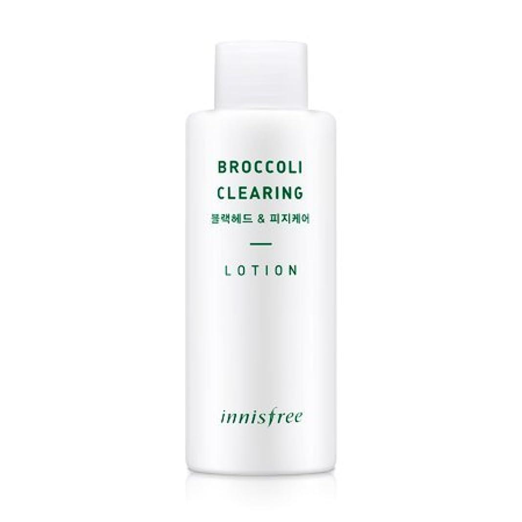 味方本を読む緊張[innisfree(イニスフリー)] Super food_ Broccoli clearing lotion (130ml) スーパーフード_ブロッコリー クリアリング?ローション[並行輸入品][海外直送品]