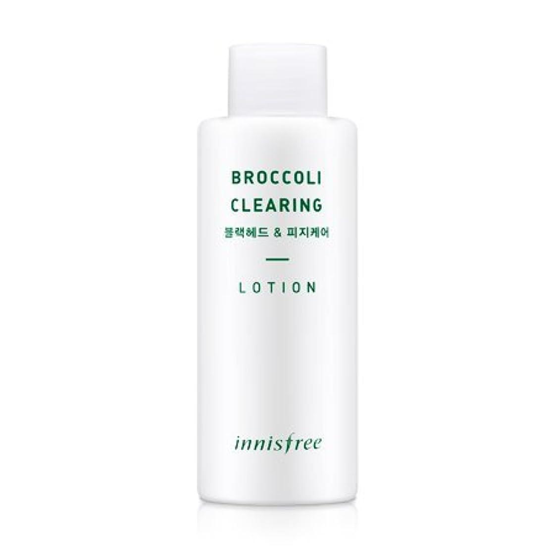 要件腰ジャンクション[innisfree(イニスフリー)] Super food_ Broccoli clearing lotion (130ml) スーパーフード_ブロッコリー クリアリング?ローション[並行輸入品][海外直送品]