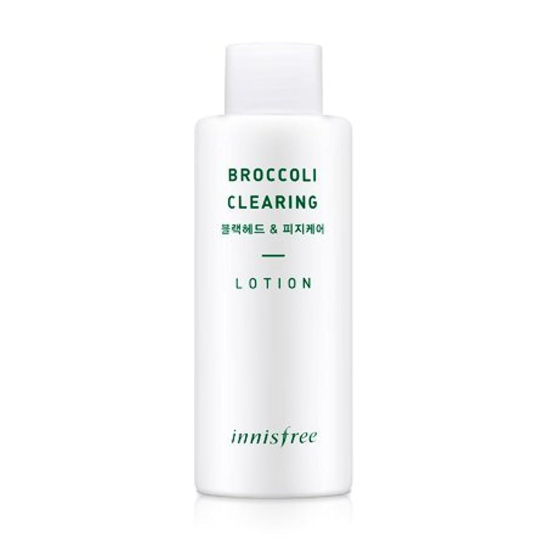 医学結婚式利点[innisfree(イニスフリー)] Super food_ Broccoli clearing lotion (130ml) スーパーフード_ブロッコリー クリアリング?ローション[並行輸入品][海外直送品]