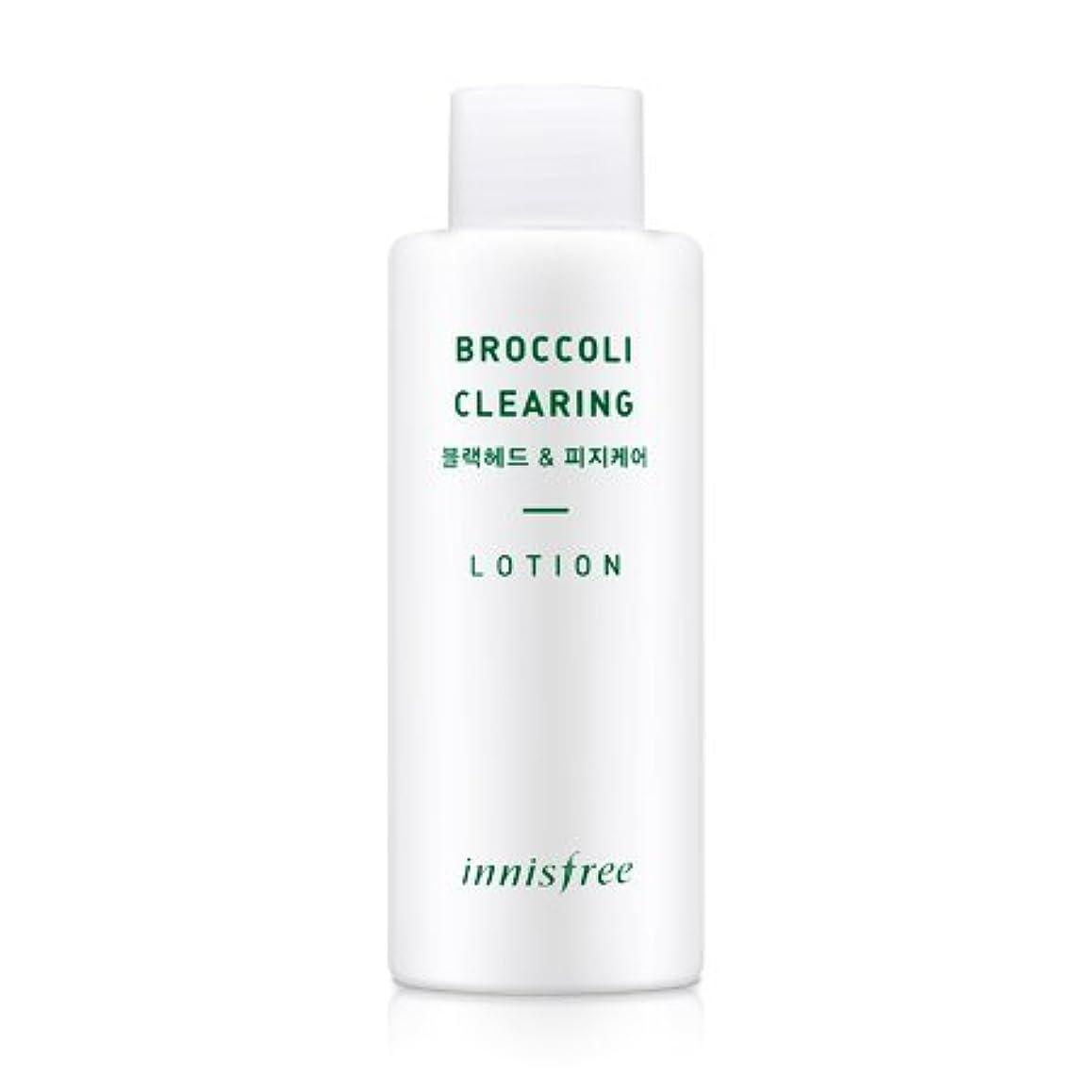 バーゲンにおい存在する[innisfree(イニスフリー)] Super food_ Broccoli clearing lotion (130ml) スーパーフード_ブロッコリー クリアリング?ローション[並行輸入品][海外直送品]