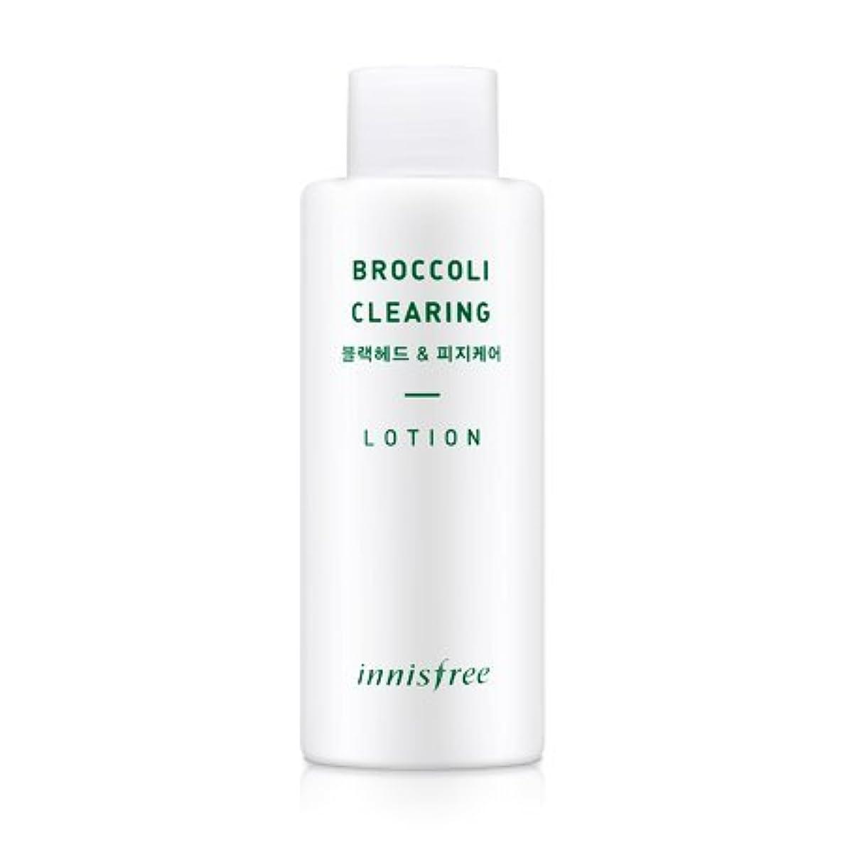 不健全ノーブルバイアス[innisfree(イニスフリー)] Super food_ Broccoli clearing lotion (130ml) スーパーフード_ブロッコリー クリアリング?ローション[並行輸入品][海外直送品]