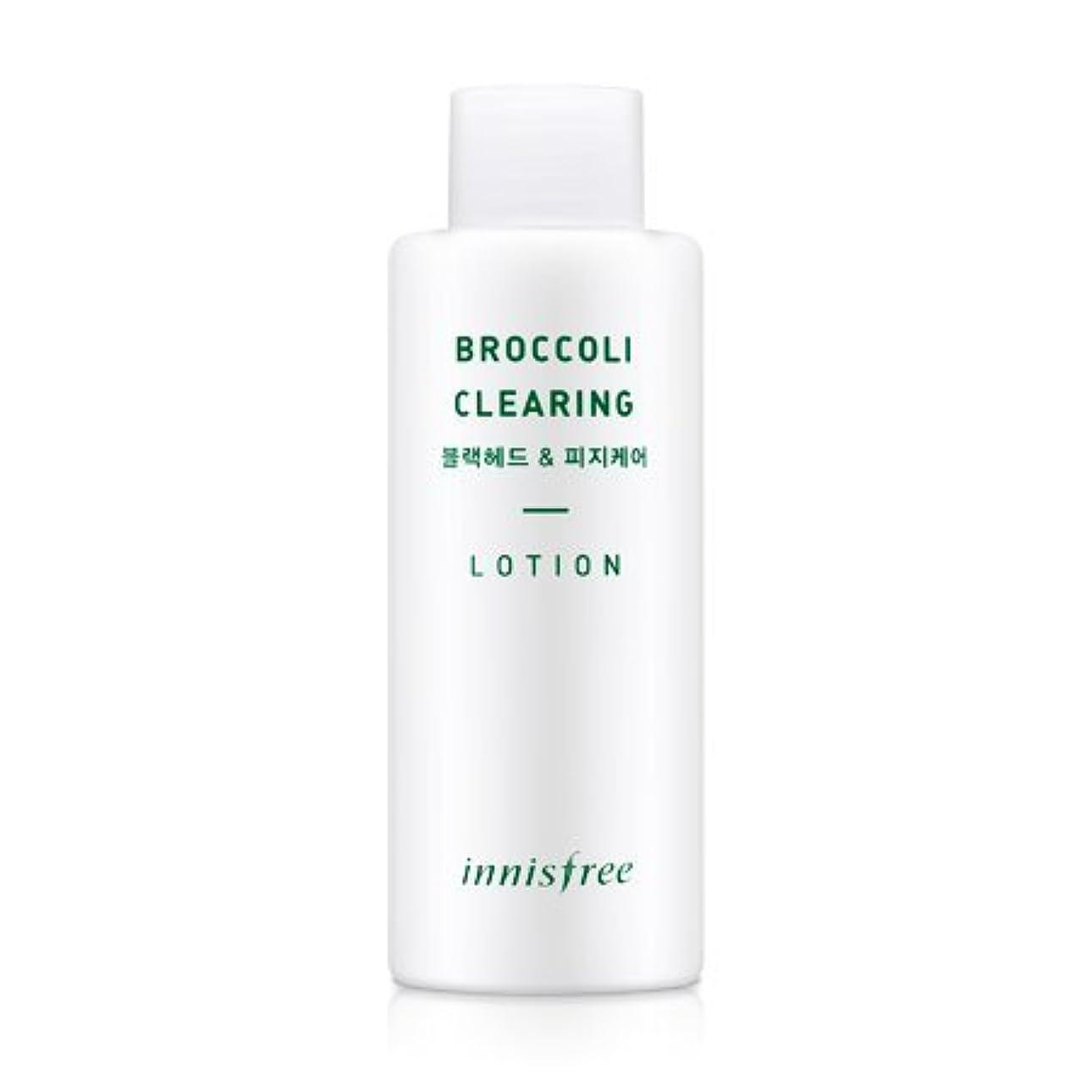 いろいろ常に郵便物[innisfree(イニスフリー)] Super food_ Broccoli clearing lotion (130ml) スーパーフード_ブロッコリー クリアリング?ローション[並行輸入品][海外直送品]