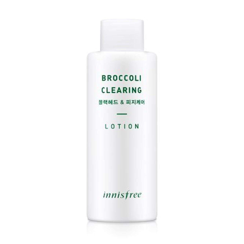 サーバントレンディション安定した[innisfree(イニスフリー)] Super food_ Broccoli clearing lotion (130ml) スーパーフード_ブロッコリー クリアリング?ローション[並行輸入品][海外直送品]