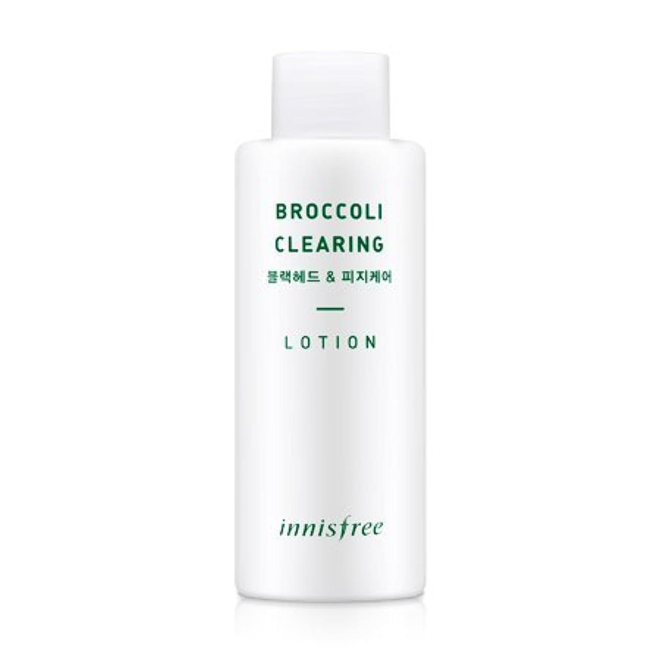 良性バンド属性[innisfree(イニスフリー)] Super food_ Broccoli clearing lotion (130ml) スーパーフード_ブロッコリー クリアリング?ローション[並行輸入品][海外直送品]