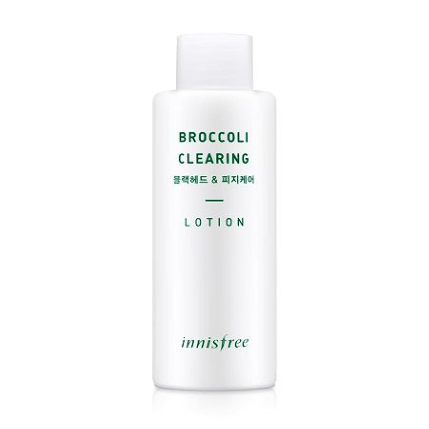 ジェット小間聖歌[innisfree(イニスフリー)] Super food_ Broccoli clearing lotion (130ml) スーパーフード_ブロッコリー クリアリング?ローション[並行輸入品][海外直送品]