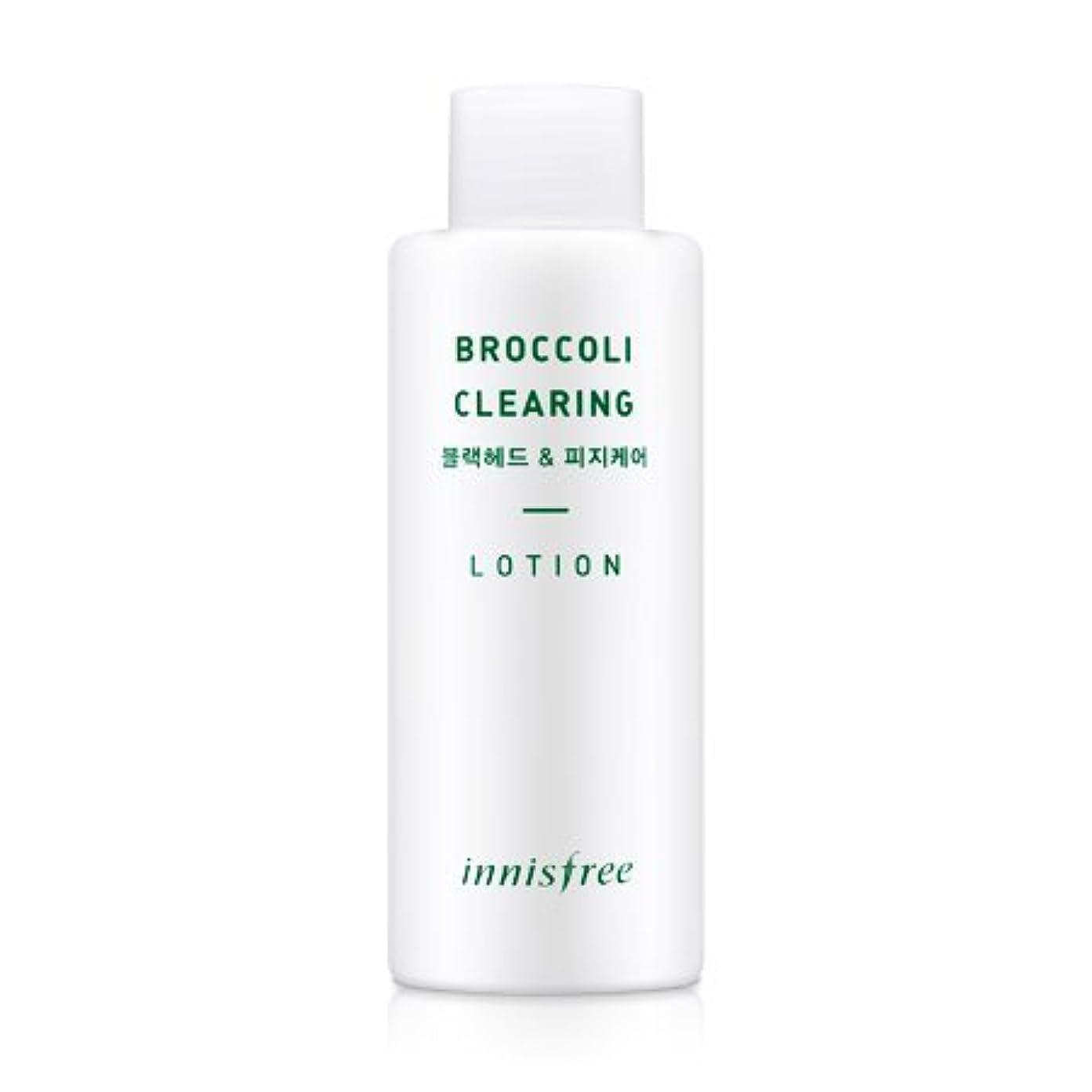 慎重に一般的な潮[innisfree(イニスフリー)] Super food_ Broccoli clearing lotion (130ml) スーパーフード_ブロッコリー クリアリング?ローション[並行輸入品][海外直送品]