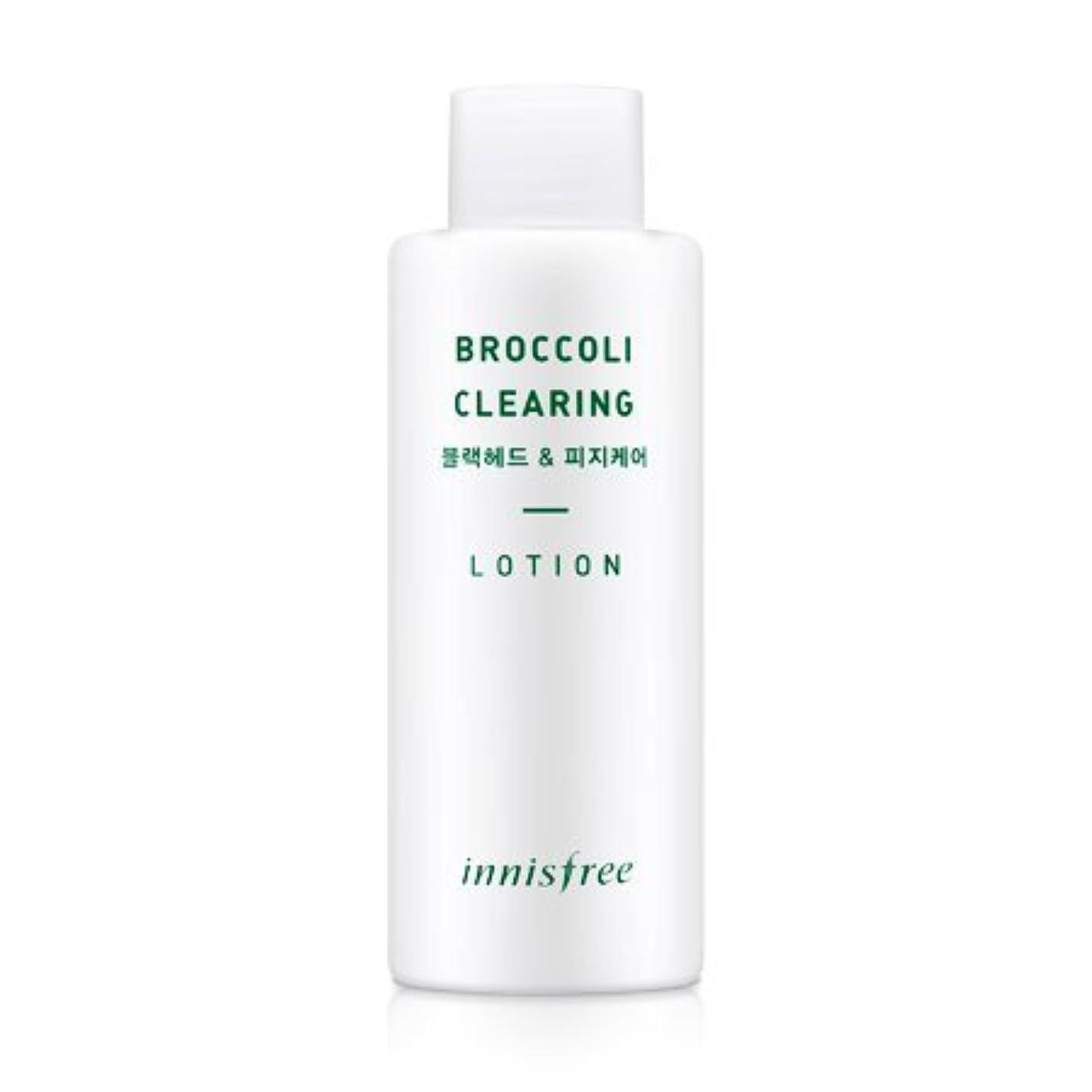 破壊的リーク中庭[innisfree(イニスフリー)] Super food_ Broccoli clearing lotion (130ml) スーパーフード_ブロッコリー クリアリング?ローション[並行輸入品][海外直送品]