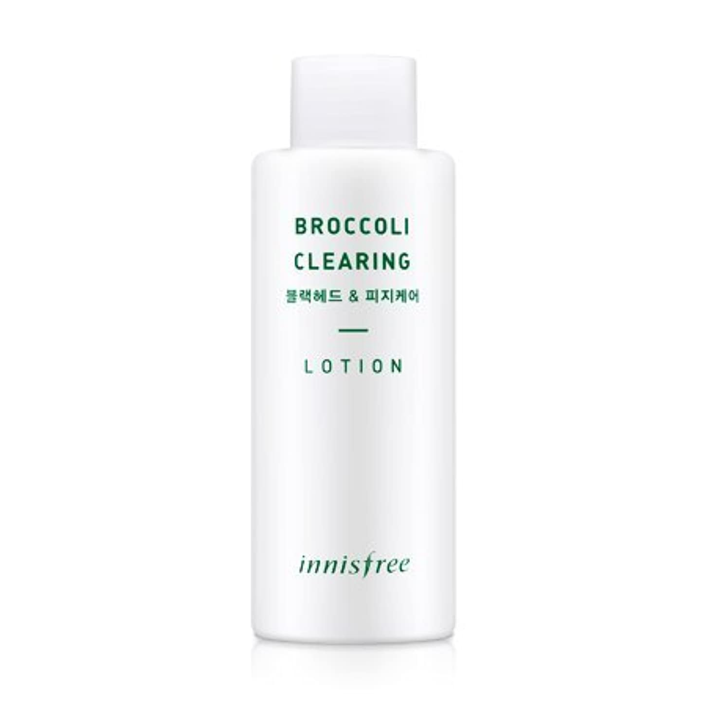 担保明らかミント[innisfree(イニスフリー)] Super food_ Broccoli clearing lotion (130ml) スーパーフード_ブロッコリー クリアリング?ローション[並行輸入品][海外直送品]