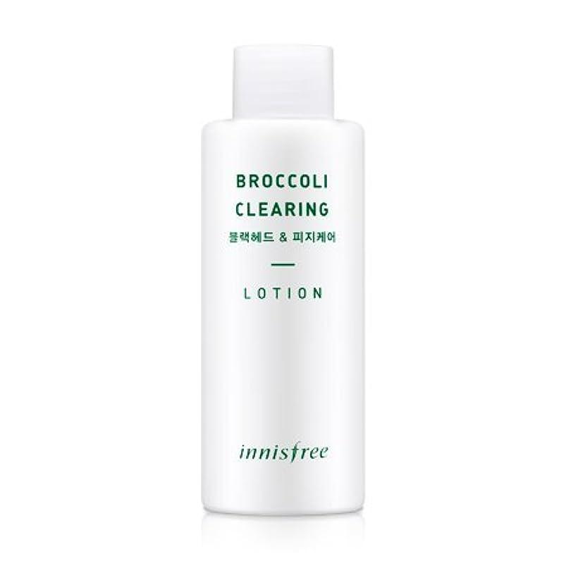 カフェテリアトロピカルやろう[innisfree(イニスフリー)] Super food_ Broccoli clearing lotion (130ml) スーパーフード_ブロッコリー クリアリング?ローション[並行輸入品][海外直送品]