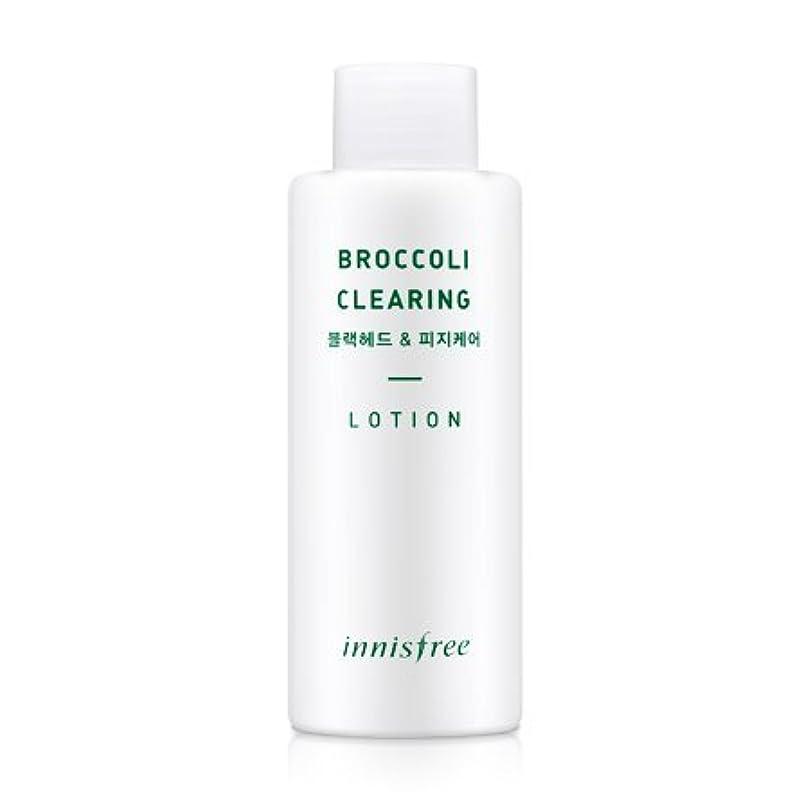ペレグリネーションばかげた深さ[innisfree(イニスフリー)] Super food_ Broccoli clearing lotion (130ml) スーパーフード_ブロッコリー クリアリング?ローション[並行輸入品][海外直送品]