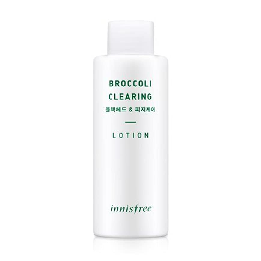 [innisfree(イニスフリー)] Super food_ Broccoli clearing lotion (130ml) スーパーフード_ブロッコリー クリアリング?ローション[並行輸入品][海外直送品]
