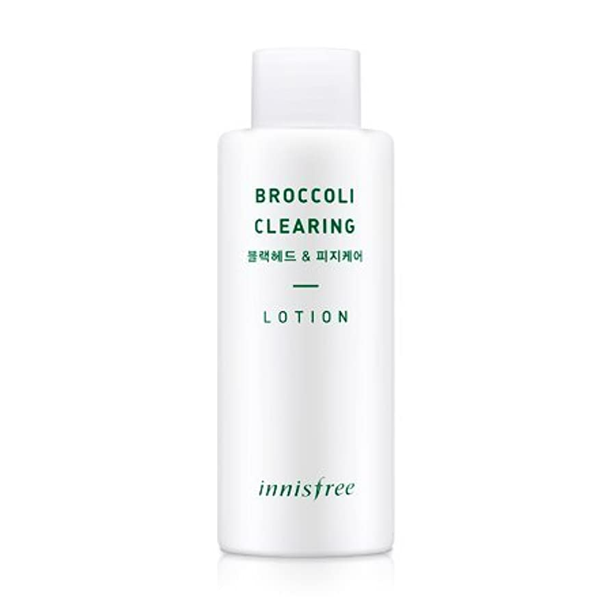 整理する全体セールスマン[innisfree(イニスフリー)] Super food_ Broccoli clearing lotion (130ml) スーパーフード_ブロッコリー クリアリング?ローション[並行輸入品][海外直送品]
