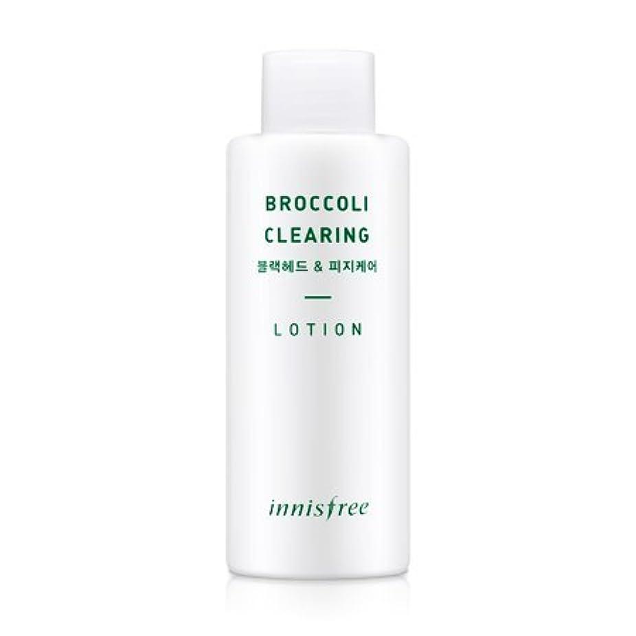 トロリー快い第四[innisfree(イニスフリー)] Super food_ Broccoli clearing lotion (130ml) スーパーフード_ブロッコリー クリアリング?ローション[並行輸入品][海外直送品]