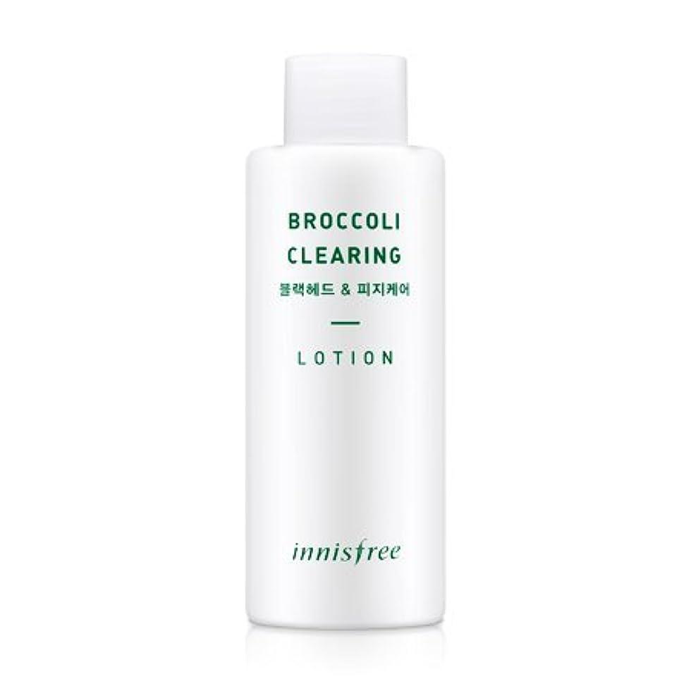 を通してゼリー小切手[innisfree(イニスフリー)] Super food_ Broccoli clearing lotion (130ml) スーパーフード_ブロッコリー クリアリング?ローション[並行輸入品][海外直送品]