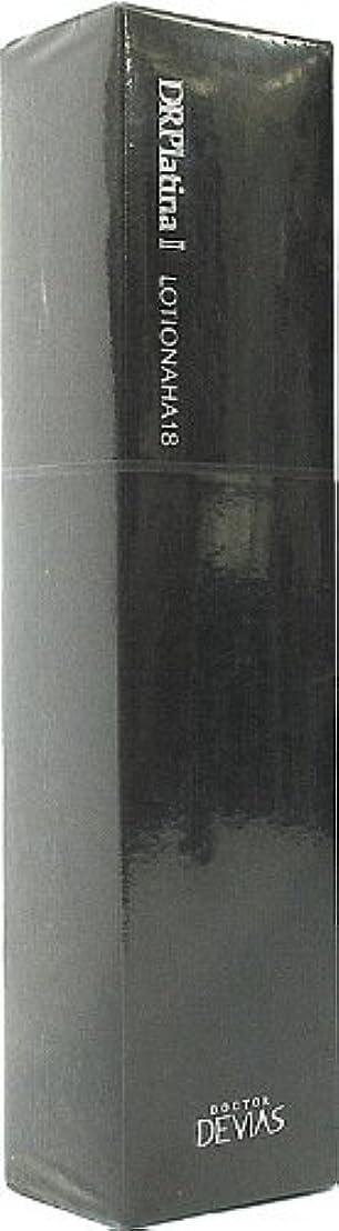 広々としたヘルパー素朴なDRデヴィアス プラチナ ローションAHA18Ⅱ 125ml