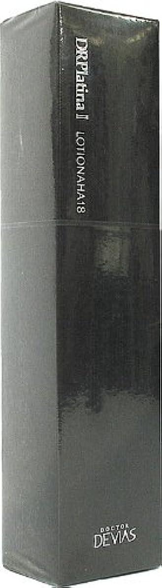 ケーブルスケルトンエッセイDRデヴィアス プラチナ ローションAHA18Ⅱ 125ml