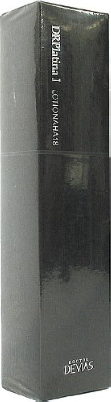 鉄道駅火炎ブレースDRデヴィアス プラチナ ローションAHA18Ⅱ 125ml