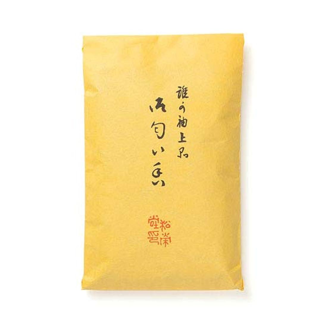公園保証意志松栄堂 誰が袖 上品 匂い香 50g袋入