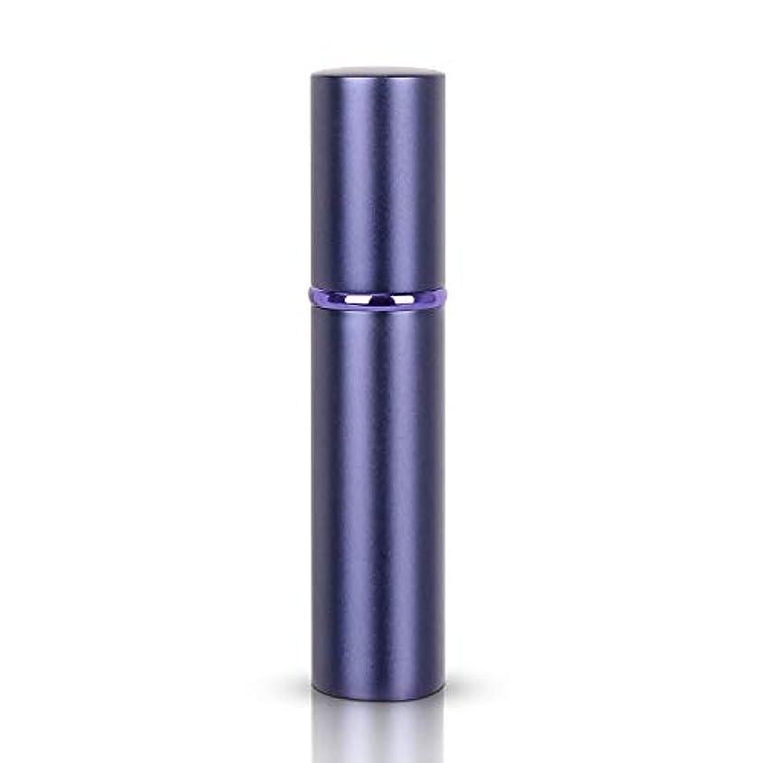 ヨーロッパフォーム起こるLouischanzl アトマイザー 香水スプレー 噴霧器 詰め替え容器 底部充填方式 携帯用5ml (Blue-ブルー)