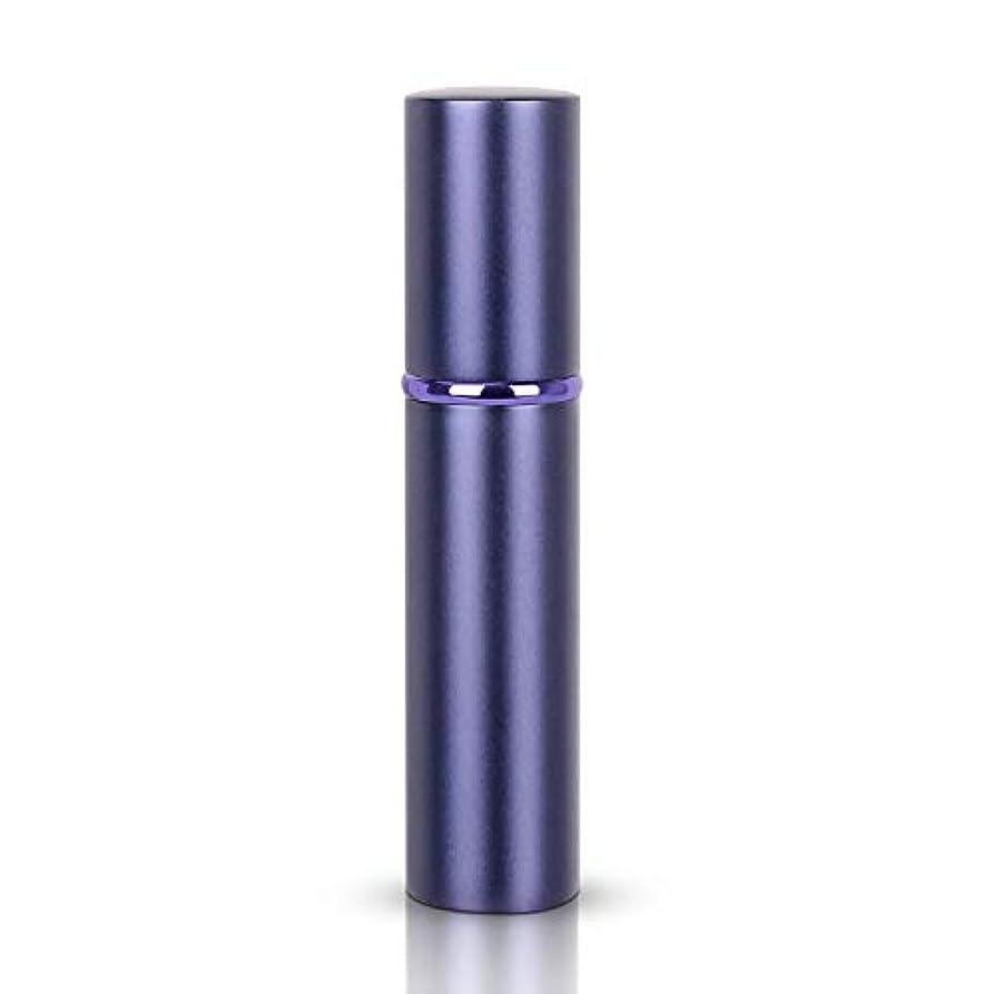 植物学者マイル平凡Louischanzl アトマイザー 香水スプレー 噴霧器 詰め替え容器 底部充填方式 携帯用5ml (Blue-ブルー)