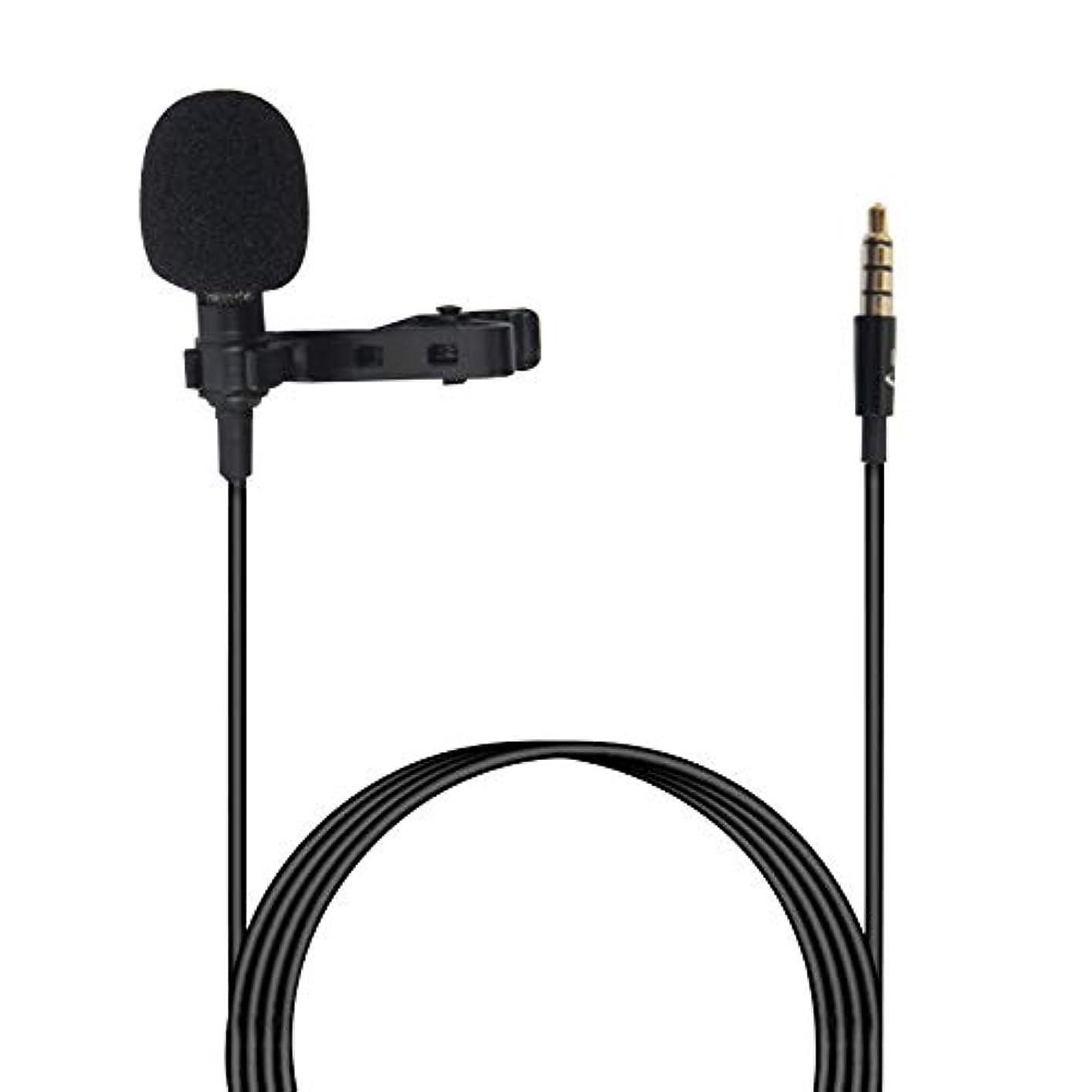 トリクル専らぎこちないHiCollie コンデンサーマイク ピンマイク 高音質 クリップ付き ミニマイク クリップ 3.5mmミニプラグ アイフォン/Androidなどに適用