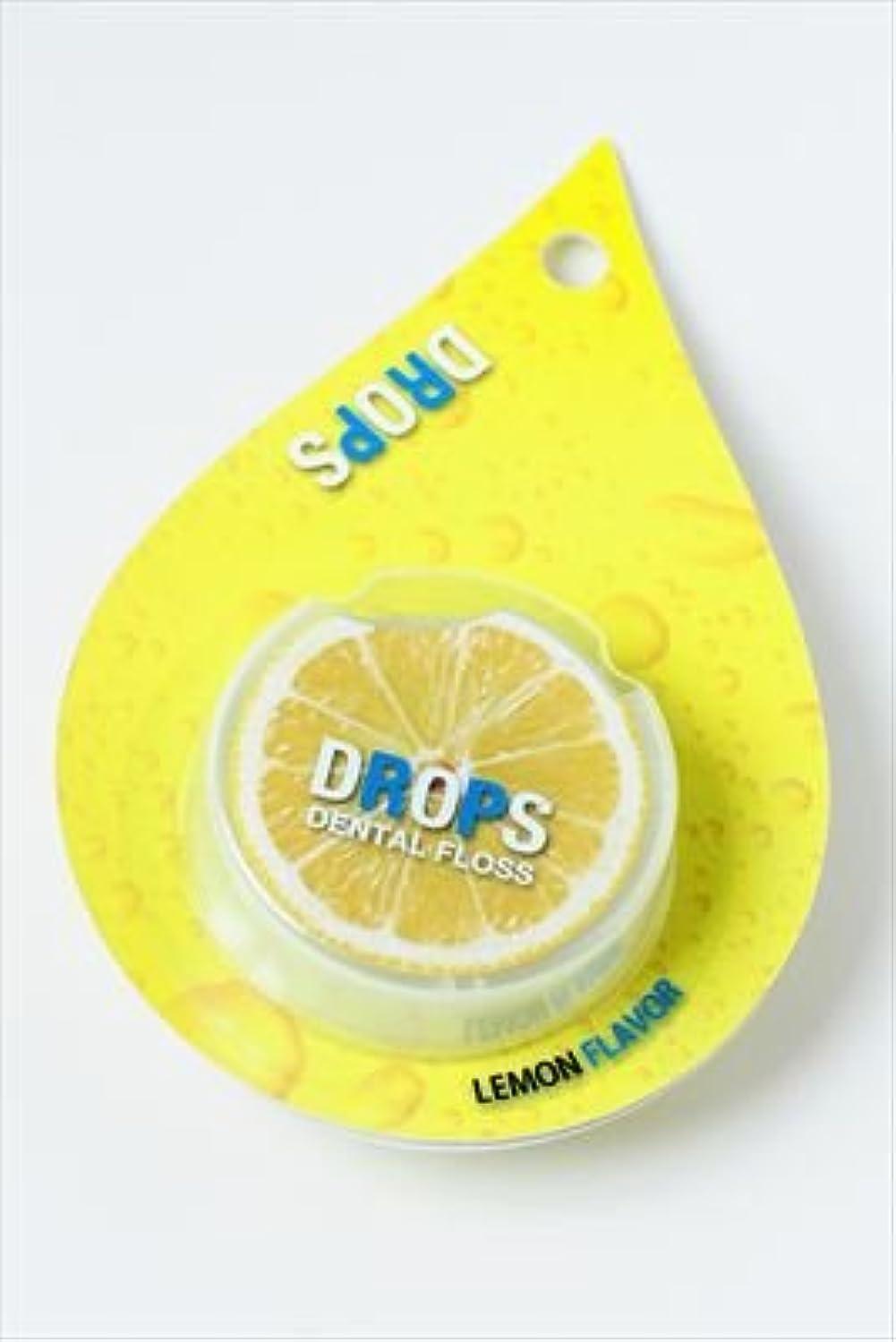 一見平らなメディカルDrops (Yellow-Lemon) [並行輸入品]