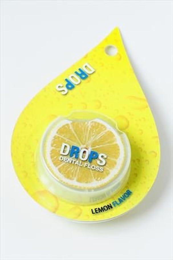 ブロック結婚式復活するDrops (Yellow-Lemon) [並行輸入品]