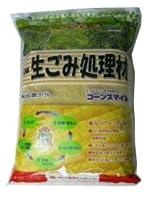 コーンスマイル ボカシ肥料(EM菌)1.5kg