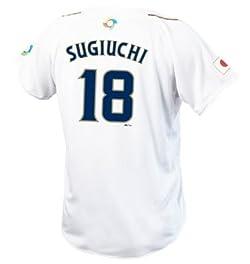 杉内 俊哉 2013 WBC 日本代表 ファンジャージ(応援Tシャツ) #18 ビジター/ホワイト