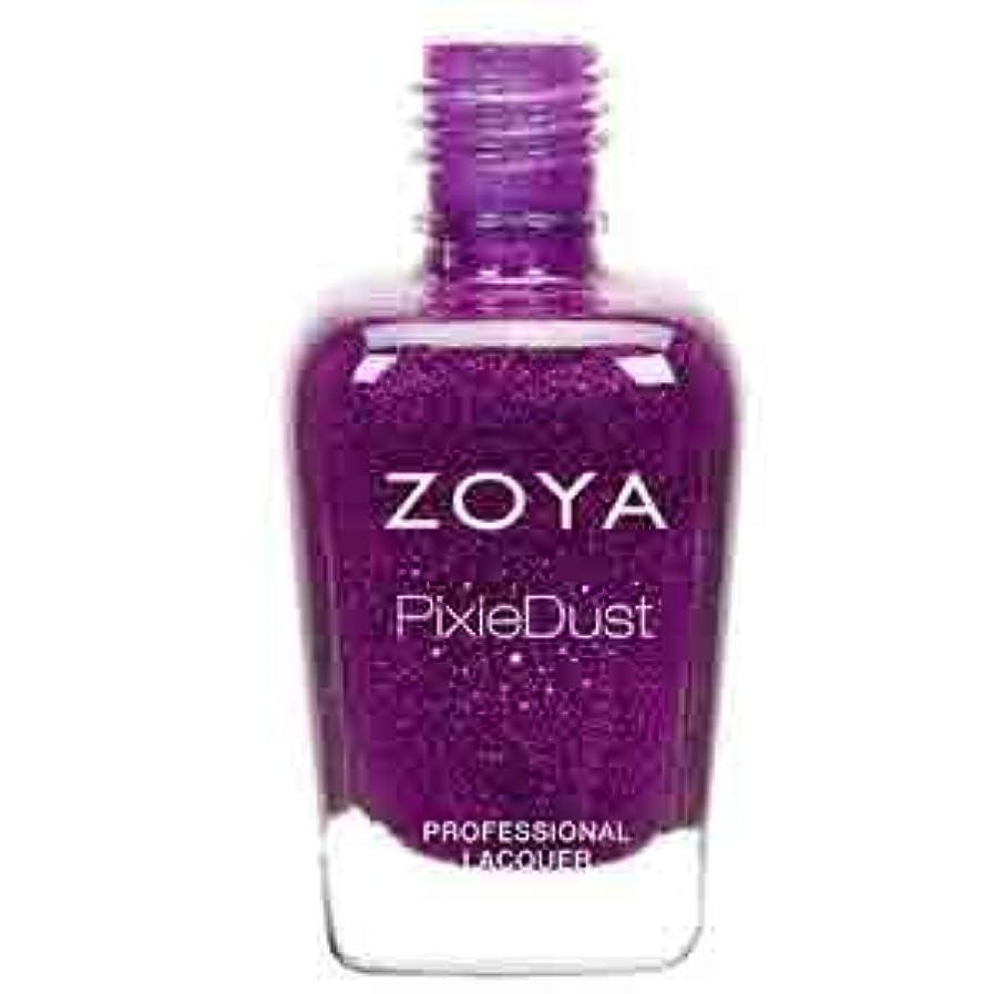 薄いです同化するに対応【ZOYA 】ZP701 Carter(Pixie Dust Fallコレクション)