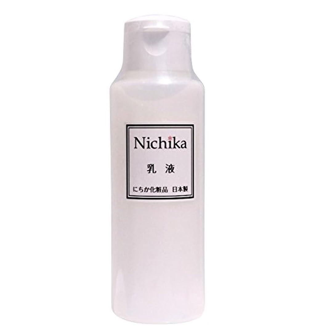 破裂サイレン煙にちか乳液 内容量100ml 日本製 『ワンランク上の潤いハリ肌』を『リーズナブル』に。  ヒアルロン酸の1.3倍の保水力があるプロテオグリカン配合。 素早く水分と油分の膜を作り、うるおい成分を肌に届け 水分と油分のバランスが良い「健康肌」をつくります。にちか化粧品は肌バリアに注目した化粧品です。肌バリアは深い位置の肌を紫外線や刺激から守り肌の奥から潤い肌を育てます。 さっぱりとした使用感で、肌馴染みが良い使用感は今よりワンランク上の肌を目指す方におススメです。