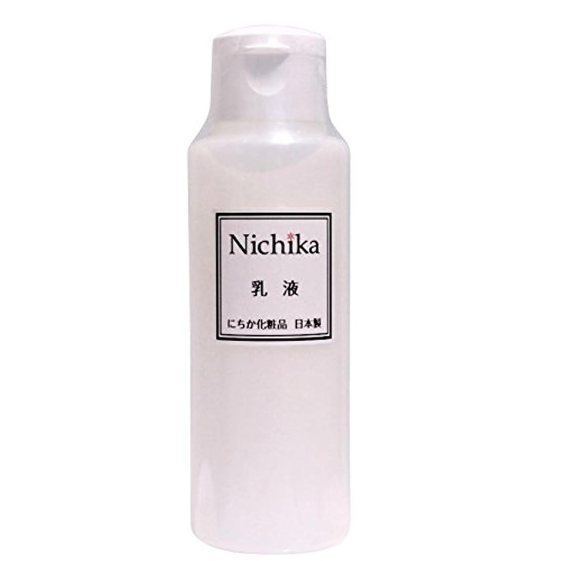 軽減アクティビティ農村にちか乳液 内容量100ml 日本製 『ワンランク上の潤いハリ肌』を『リーズナブル』に。  ヒアルロン酸の1.3倍の保水力があるプロテオグリカン配合。 素早く水分と油分の膜を作り、うるおい成分を肌に届け 水分と油分のバランスが良い「健康肌」をつくります。にちか化粧品は肌バリアに注目した化粧品です。肌バリアは深い位置の肌を紫外線や刺激から守り肌の奥から潤い肌を育てます。 さっぱりとした使用感で、肌馴染みが良い使用感は今よりワンランク上の肌を目指す方におススメです。