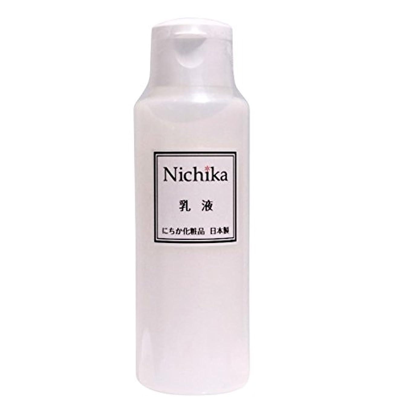 気づくなる困惑したほのめかすにちか乳液 内容量100ml 日本製 『ワンランク上の潤いハリ肌』を『リーズナブル』に。  ヒアルロン酸の1.3倍の保水力があるプロテオグリカン配合。 素早く水分と油分の膜を作り、うるおい成分を肌に届け 水分と油分のバランス...