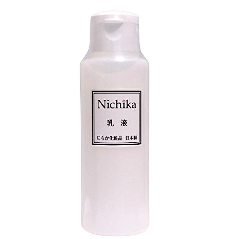 石鹸スプレーこだわりにちか乳液 内容量100ml 日本製 『ワンランク上の潤いハリ肌』を『リーズナブル』に。  ヒアルロン酸の1.3倍の保水力があるプロテオグリカン配合。 素早く水分と油分の膜を作り、うるおい成分を肌に届け 水分と油分のバランス...