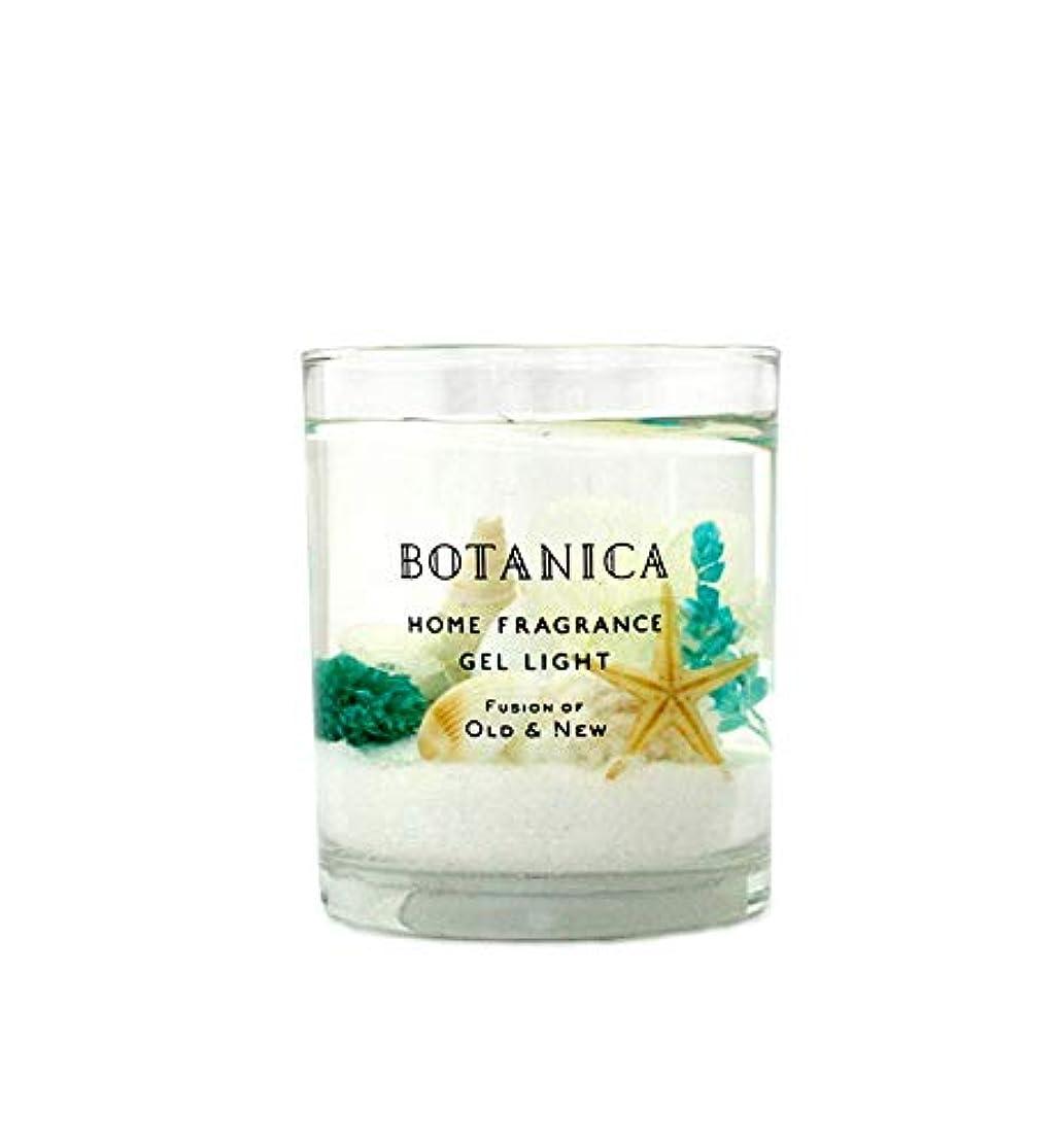 ファランクス甘味トラフィックBOTANICA(ボタニカ) BOTANICA ハーバリウムジェルライト クラリティーシェル Herbarium Gel Light Clarity Shell ボタニカ H75×Φ60mm/90g