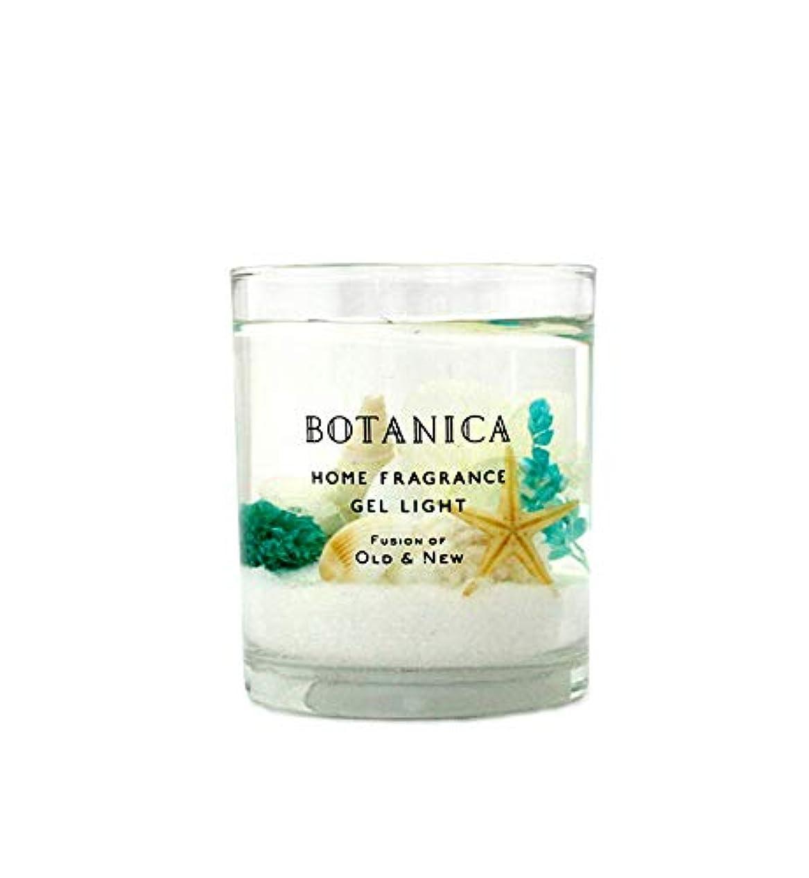 BOTANICA(ボタニカ) BOTANICA ハーバリウムジェルライト クラリティーシェル Herbarium Gel Light Clarity Shell ボタニカ H75×Φ60mm/90g
