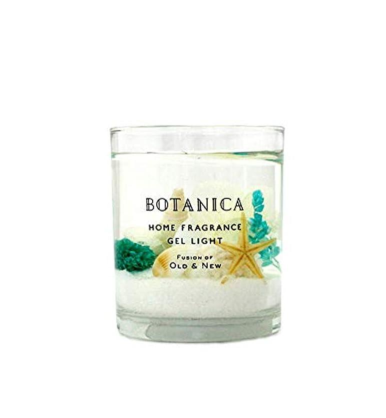 アルバニー他のバンドで湿気の多いBOTANICA(ボタニカ) BOTANICA ハーバリウムジェルライト クラリティーシェル Herbarium Gel Light Clarity Shell ボタニカ H75×Φ60mm/90g