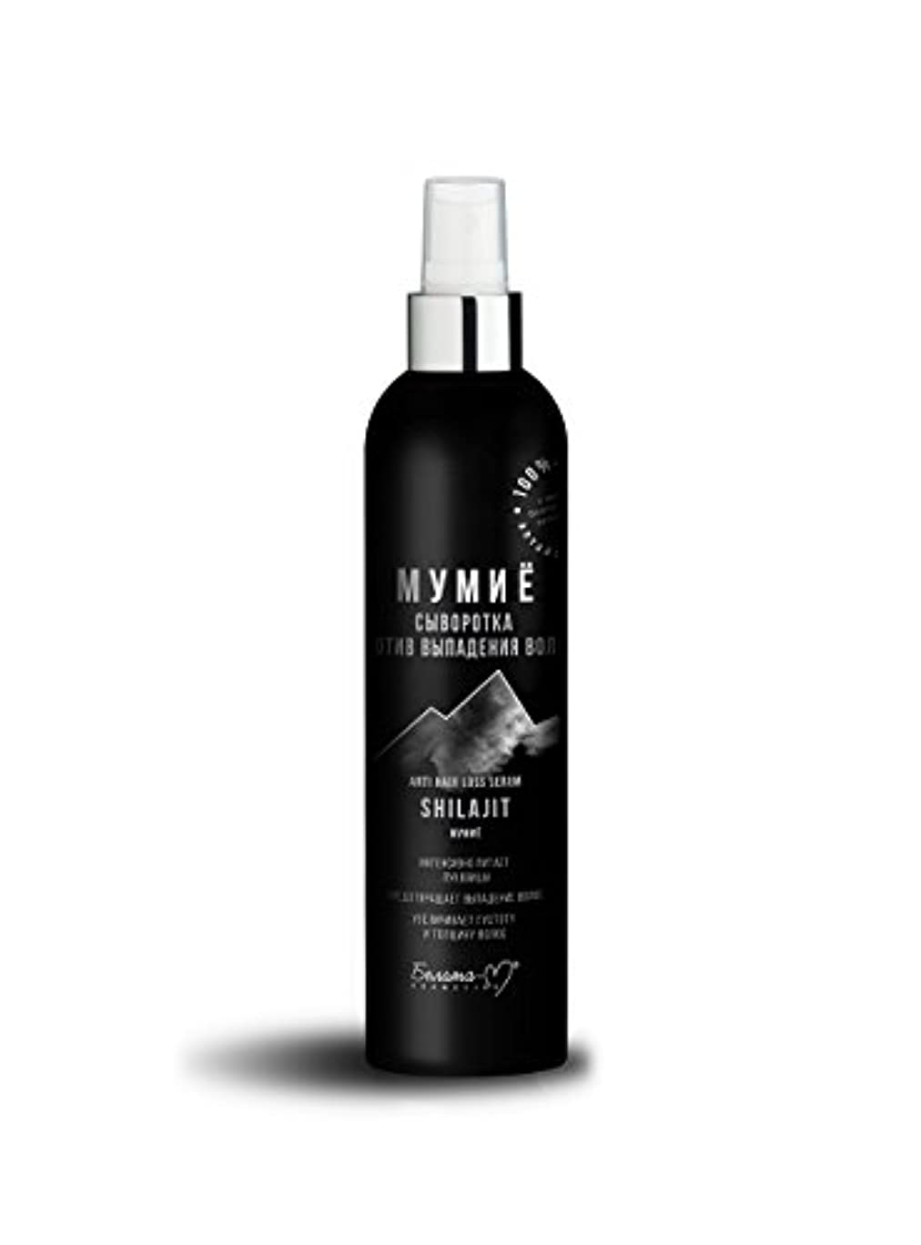 大胆なくさび硬化するBielita & Vitex   SERUM AGAINST HAIR LOSS   Best serum for strengthen the hair
