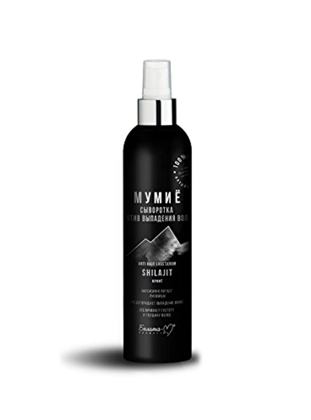 シーケンス導出キャメルBielita & Vitex   SERUM AGAINST HAIR LOSS   Best serum for strengthen the hair