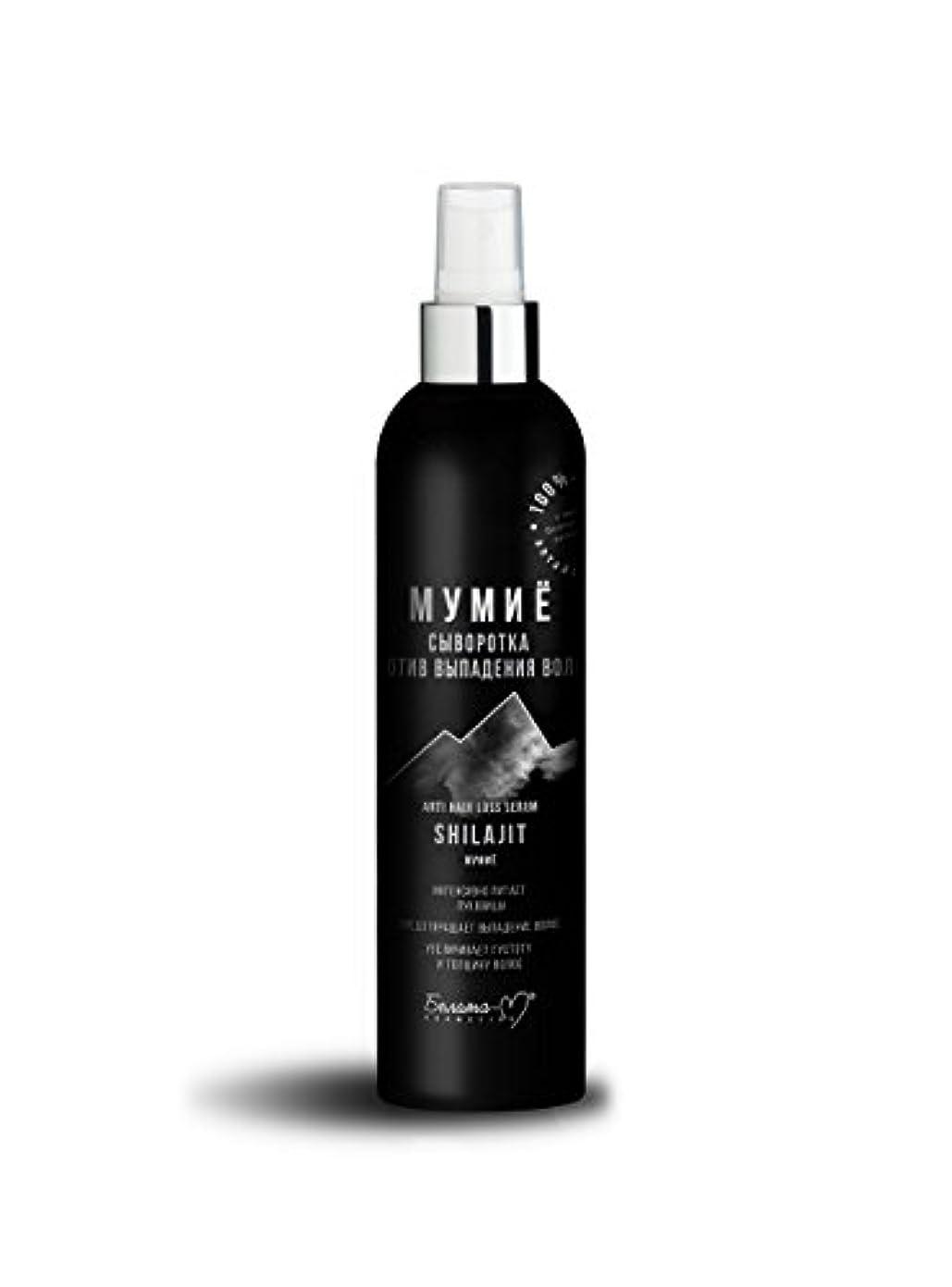 やさしい入る北東Bielita & Vitex   SERUM AGAINST HAIR LOSS   Best serum for strengthen the hair