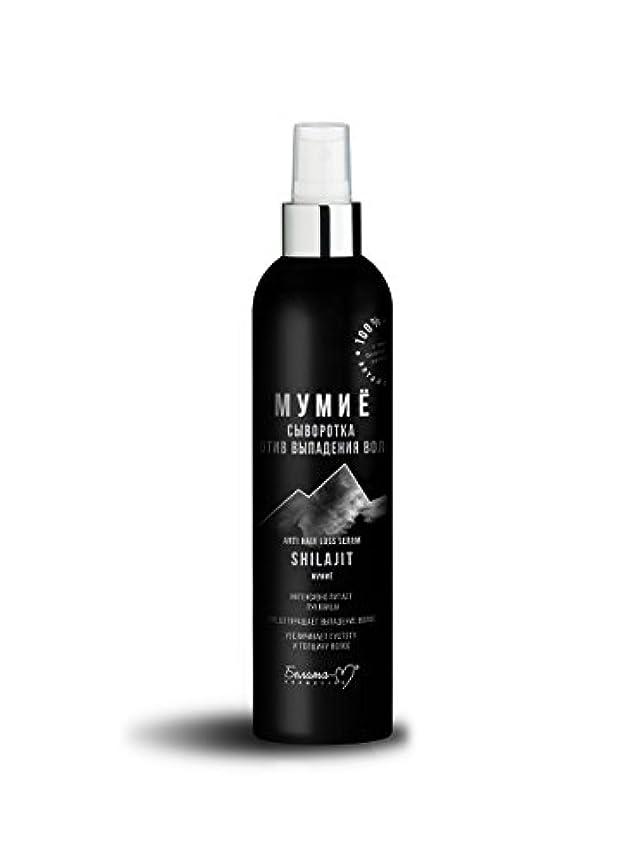 年金バックアップ扱いやすいBielita & Vitex | SERUM AGAINST HAIR LOSS | Best serum for strengthen the hair