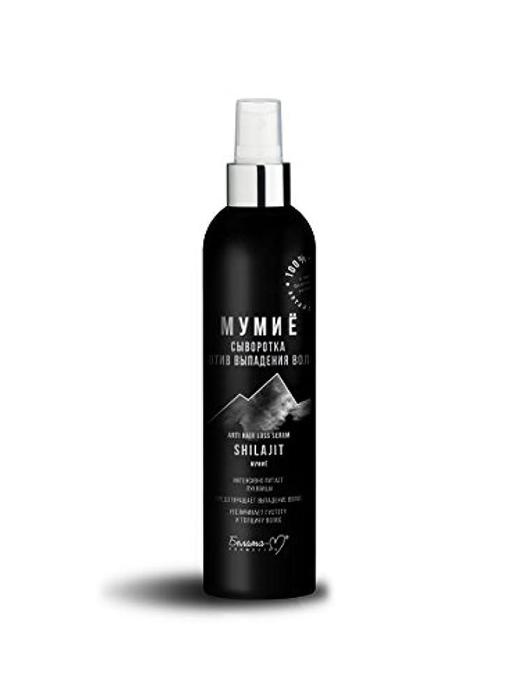 パウダー大邸宅結果としてBielita & Vitex | SERUM AGAINST HAIR LOSS | Best serum for strengthen the hair