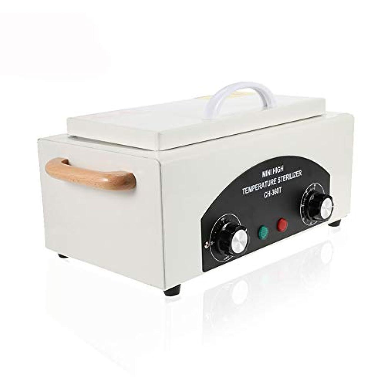 耐久争い心理的300ワットドライヒート高温UV殺菌ボックスネイルアートツール殺菌ボックス熱気消毒キャビネットネイルアクセサリー