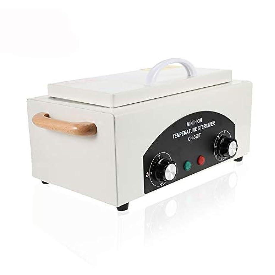 鎮静剤協力するギャンブル300ワットドライヒート高温UV殺菌ボックスネイルアートツール殺菌ボックス熱気消毒キャビネットネイルアクセサリー