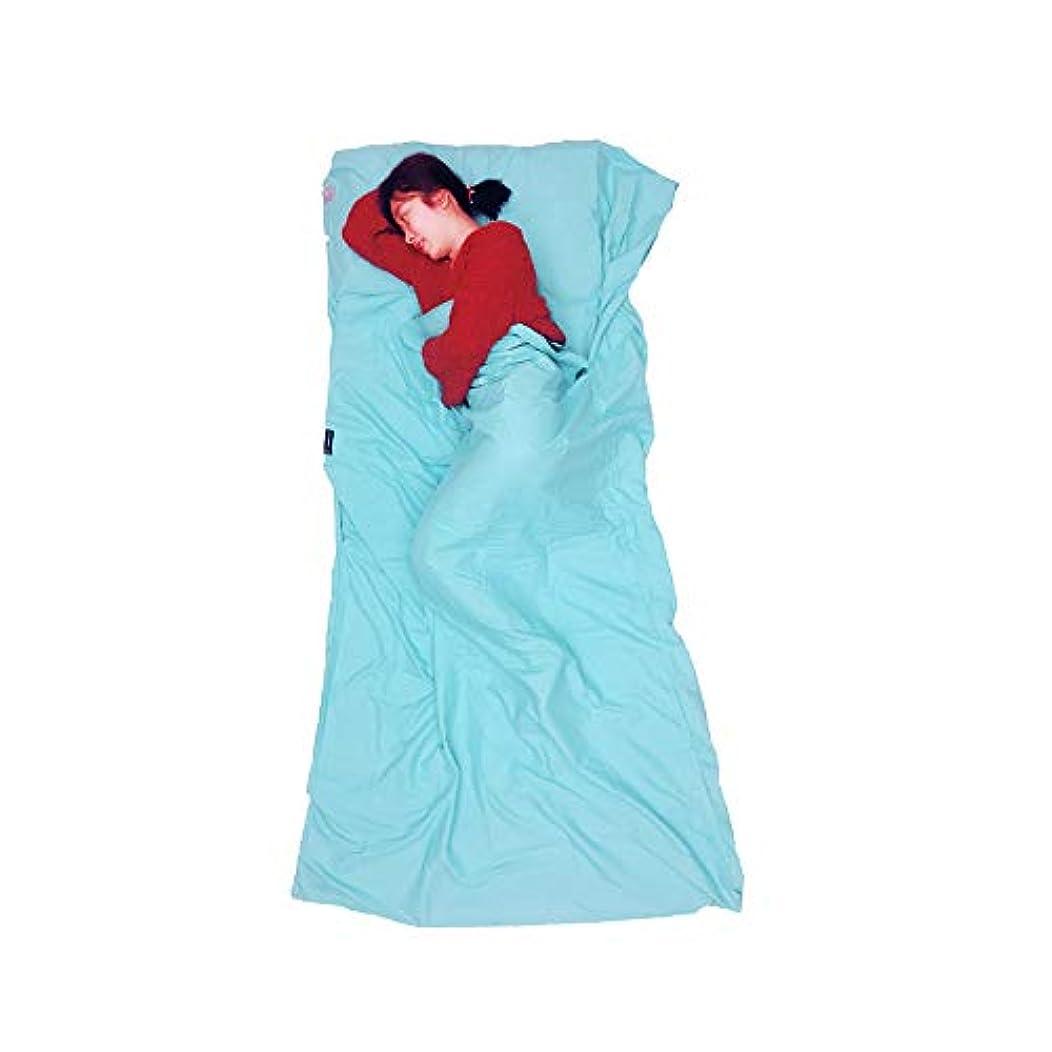 貫入ダウン猛烈なPotelin アウトドア寝袋 長方形 キャンプシート 大人用 寝袋 多機能 キャンプ/旅行/ハイキング用寝袋