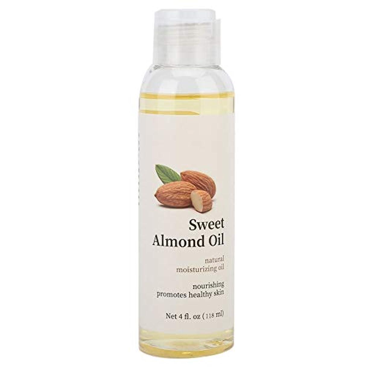 ユニークな勤勉フィルタアーモンド ボディマッサージオイル、スキンケアエッセンシャルオイル保湿 スキンケアとヘアケアに最適、肌と顔の柔らかさ、男性と女性の両方に最適118ml