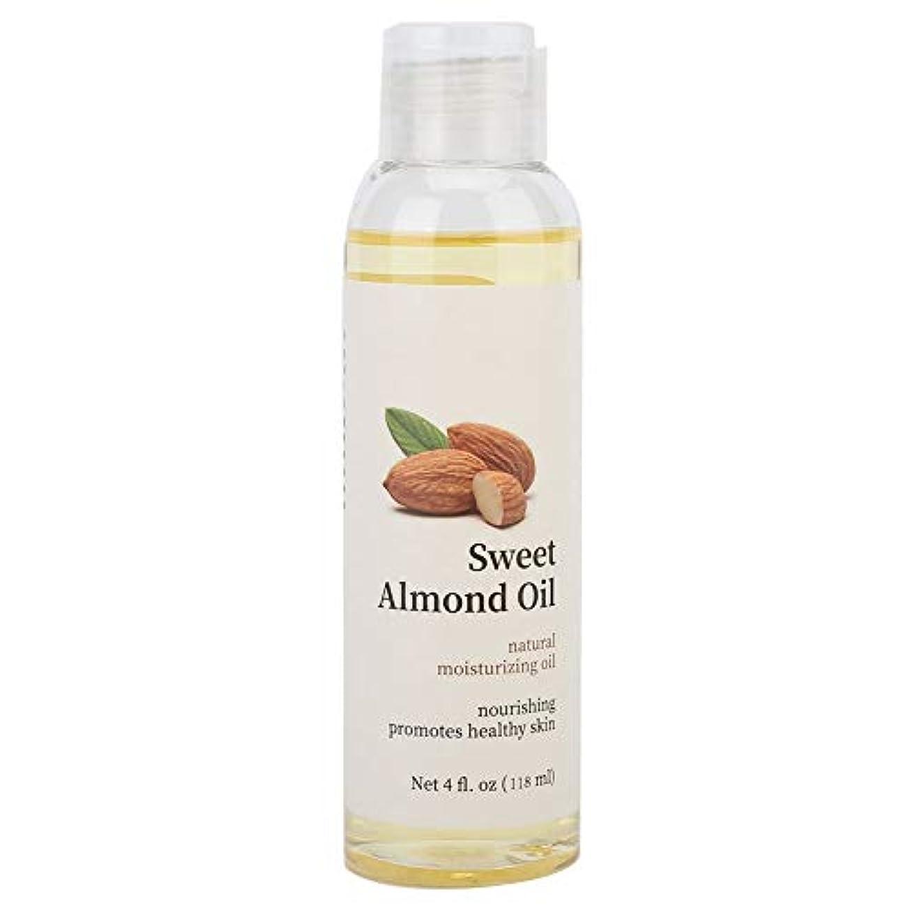 実証する誘惑打ち上げるアーモンド ボディマッサージオイル、スキンケアエッセンシャルオイル保湿 スキンケアとヘアケアに最適、肌と顔の柔らかさ、男性と女性の両方に最適118ml